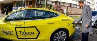 Сколько можно заработать в Яндекс.Такси