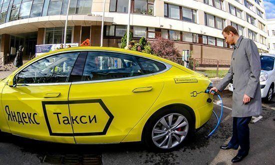 Машина Яндекс.Такси