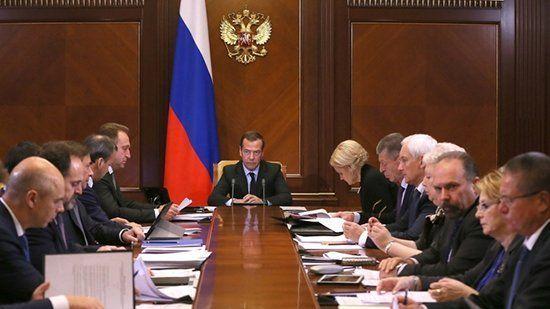 Заседание министров