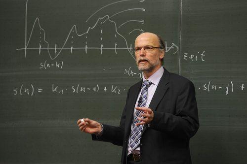 Преподаватель ВУЗа