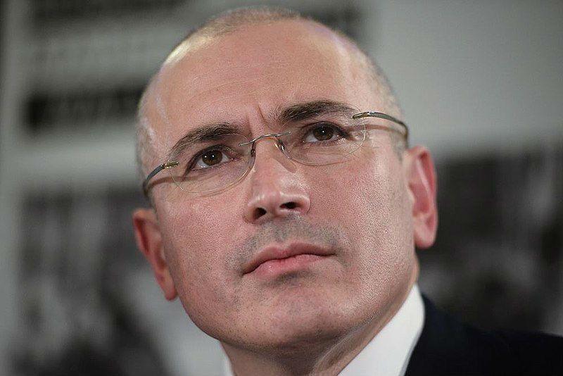 Где живет Ходорковский