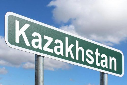 Дорожный знак Казахстан