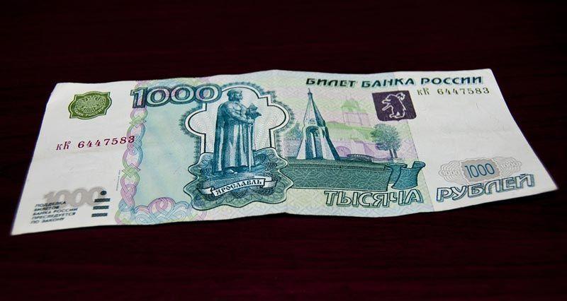Как заработать тысячу рублей в день без интернета как заработать на спорте ставки букмекерская