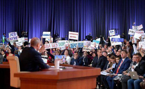 Конференция с Путиным