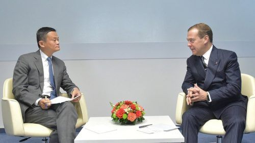 Джек Ма и Дмитрий Медведев
