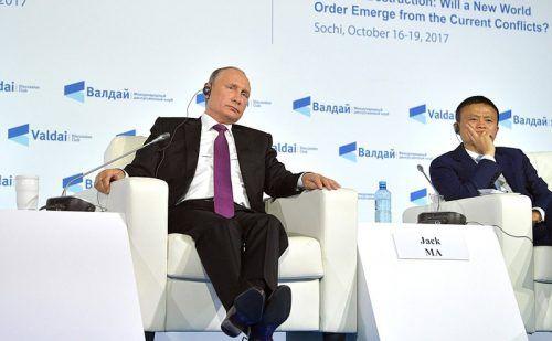 Джек Ма рядом с Путиным