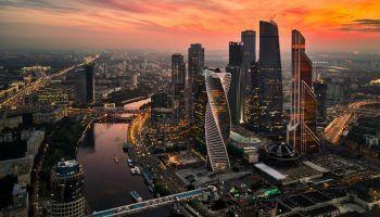 Москва Сити