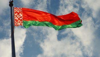 Пенсионный возраст в Беларуси: когда выходят на пенсию