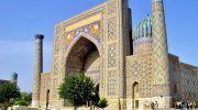 Пенсия и пенсионный возраст в Узбекистане